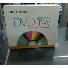 DVD + RW 40 x 4.7GB MEMOREX 5 PZAS