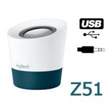 Bocina Logitech Portátil Alámbrico 5w, USB, Blanco