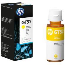 Botella de Tinta HP Color Amarillo GT5820